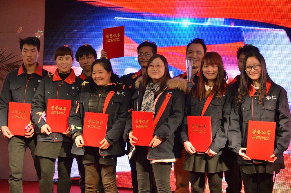 2012公司年会